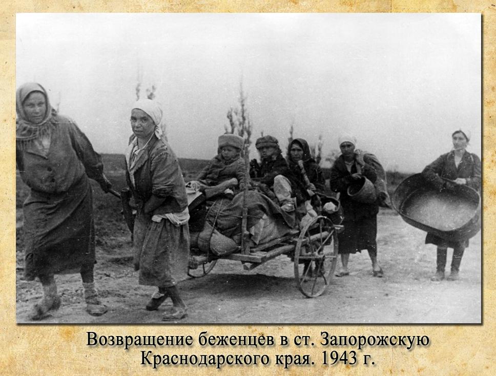 Павлыш во время оккупации, извращения зажимы на сосках фото